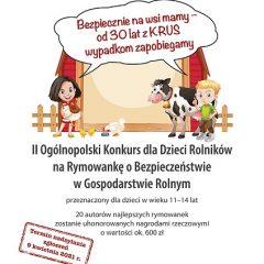 II Ogólnopolski Konkurs dla Dzieci na Rymowankę o Bezpieczeństwie w Gospodarstwie Rolnym